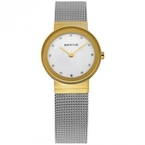 Uhr silber mit klaren Kristallen aus Indizes von Bering