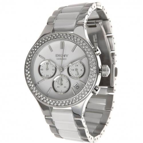Uhr silberweiss von DKNY